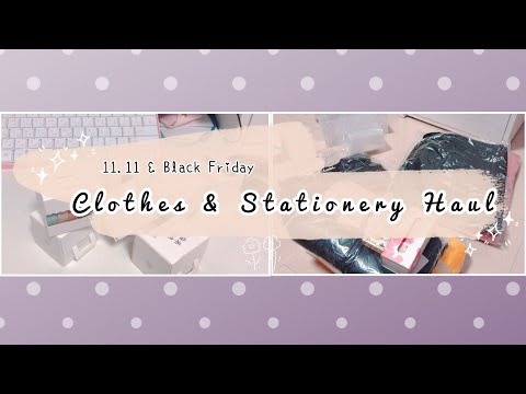 Clothes & Stationery Haul From Tao Bao & Shopee