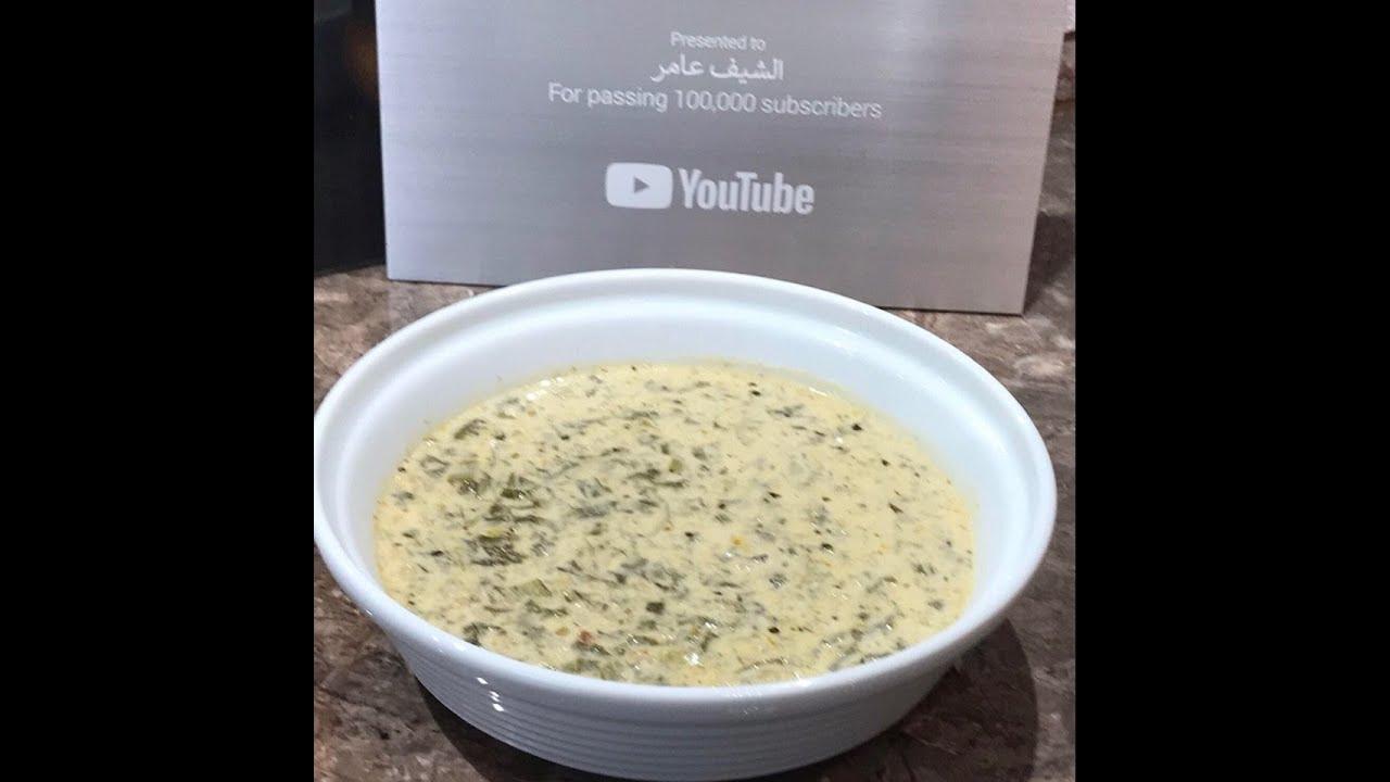 بوشالا دكلالي وصفة من التراث الاشوري القديم اللبن مع الخضروات والاعشاب على طريقة الشيف عامر 👍🔔🌺