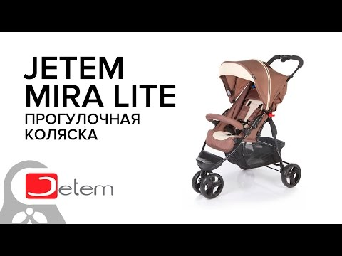 Jetem Mira Lite, прогулочная коляска