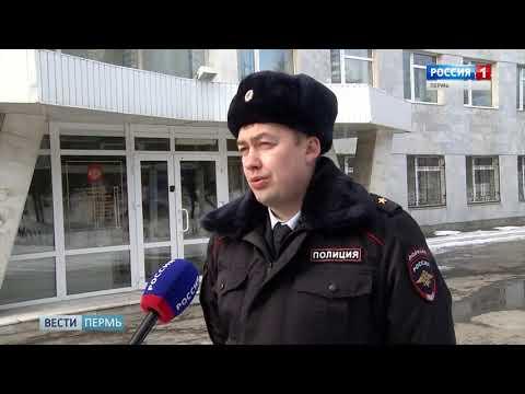 Свидетелей инцидента в пермском автобусе просят позвонить в полицию
