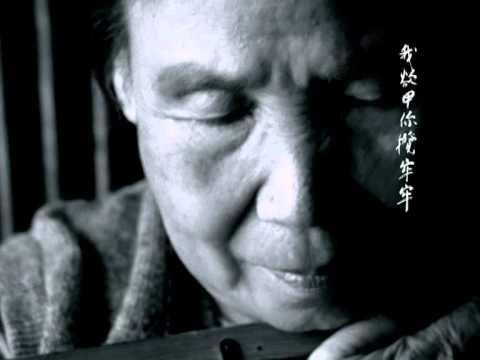 江蕙 -甲你攬牢牢chia ni lan lao lao(Official Music Video)