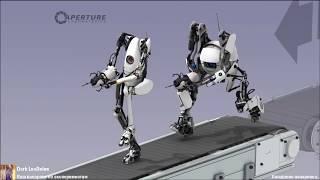 ✔STREAM⚡Прохождение Portal 2