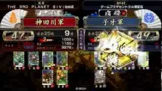 【戦国大戦】訴状(対バリエンテス)【47国】 thumbnail