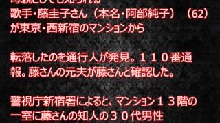業界初、無料動画だけで全員稼がせます⇨http://saitokazuya.net/ad/550/...