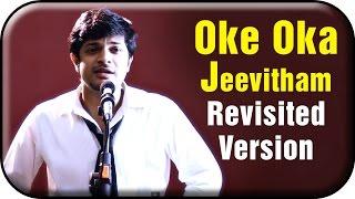 Oke Oka Jeevitham Revisited Version | By Anudeep Dev