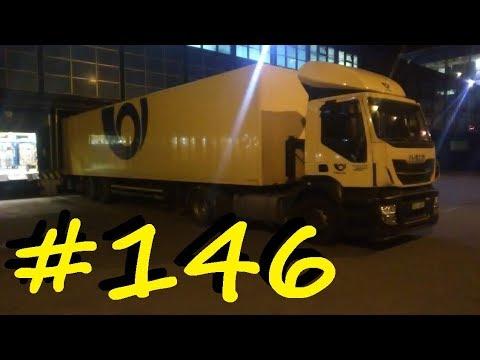 Český Truckvlog #146 - ,,Pět nočních po sobě / Kamion / Cesta do Brna,,