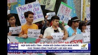 PHÓNG SỰ CỘNG ĐỒNG: Họp báo biểu tình phản đối dự luật đặc khu tại Đài Bắc