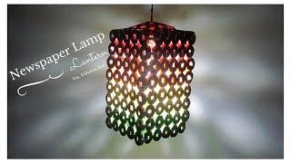 How To Make NewsPaper Lamp - Lantern