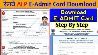 Railway ALP & Group D Admit Card Download Official Notice || ALP Admit Card Download Step by Step