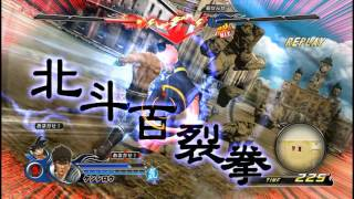 J-STARS: Kenshiro,Goku VS Koro-Sensei,Goku]動きが早く、まともに戦...