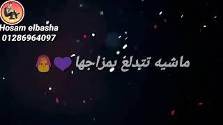 حالات واتس مهرجان فاكهه بمتلكها حوده بندق الجديد 2020🔥💜