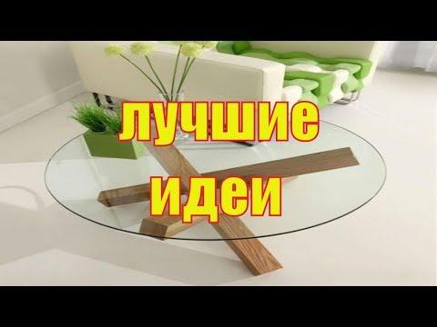 Как украсить столик своими руками журнальный столик