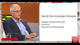 Видеоблоги ЦАРЬГРАД МЕДИА. Сергей Латышев: Монархии и демократии
