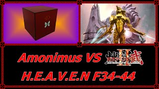 Amonimus VS Rengoku II: The Stairway to H.E.A.V.E.N (H34-44)