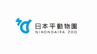 日本平動物園ホッキョクグマ(ロッシー・バニラ)ライブカメラ