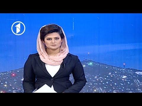 Afghanistan Dari News 27.12.2017 خبرهای افغانستان