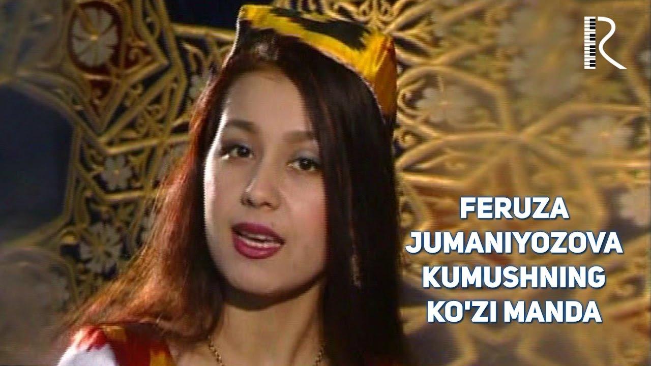 Feruza Jumaniyozova - Kumushning ko'zi manda | Феруза Жуманиёзова - Кумушнинг кузи манда