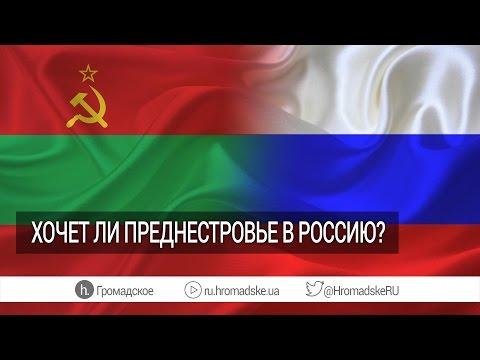 Жители Приднестровья не все пророссийские, у большинства из них три паспорта – эксперт