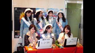 2017年12月17日(日)に千葉競輪場で行われた「東出剛メモリアルカップ」5...