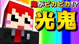 【あかがみん】自力で作ったオリジナルゲームが面白かったw【赤髪のとも:マインク…