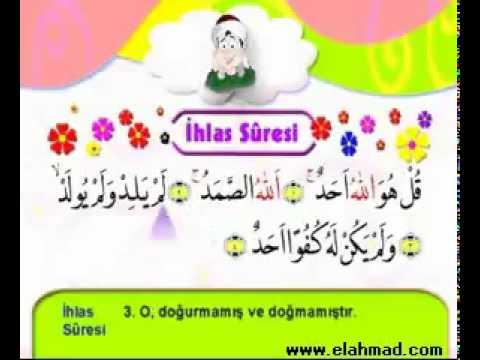EXCLUSIF تحفيظ  القران الكريم للاطفال سورة الاخلاص 112.flv
