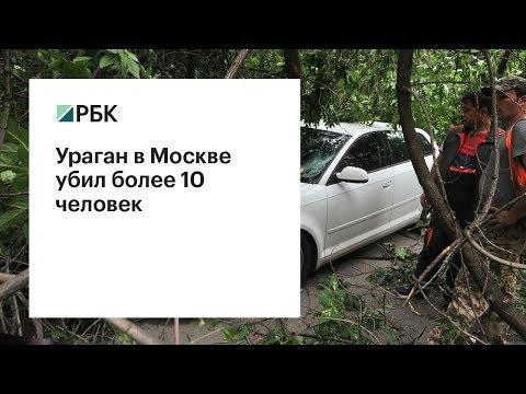 Новости России и мира - Новостной портал Московский