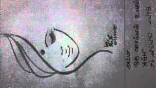 Drawing (02). & Tamil-Tamili (Brahmi ) letters...