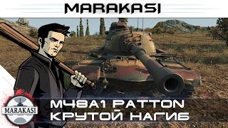 World of Tanks таких крутых нагибов я давно не видел wot
