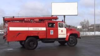 Прибытие расчетов Биробиджанских пожарных