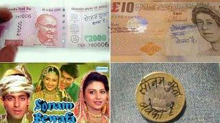 Sonam Gupta Bewafa - Real Reason Behind The Rumours Of Sonam Gupta Bewafa Hai Troll