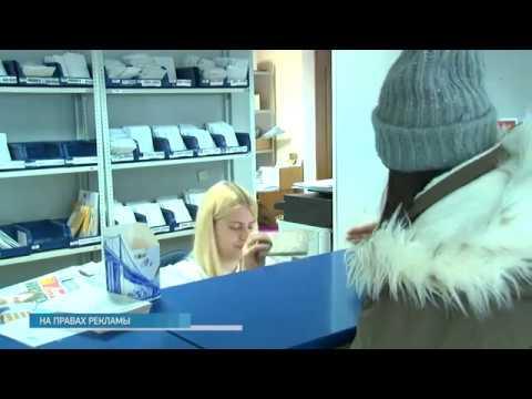 Сотрудники «Почты России» начали пользоваться мобильными терминалами оплаты