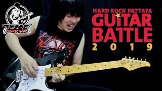 Hard Rock Pattaya Guitar Battle 2019 By TeTae Rock You (Dark Side) (แข่งโซโล่กีต้าร์)