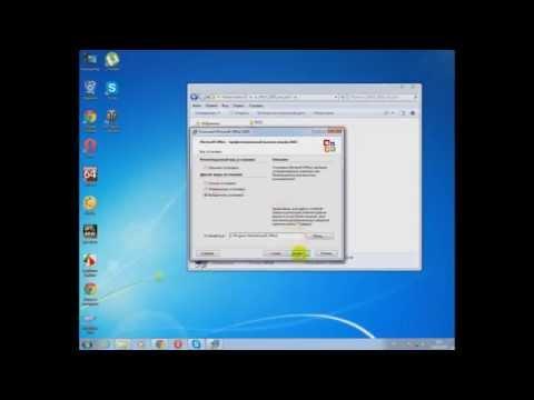 Где скачать и как активировать Microsoft Office 2003