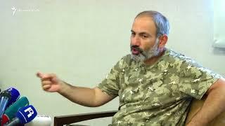 Նիկոլ Փաշինյանի ասուլիսն ամբողջությամբ - Nikol Pashinyan Full Interview