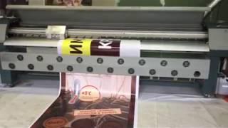Широкоформатная печать(, 2017-09-15T12:01:03.000Z)