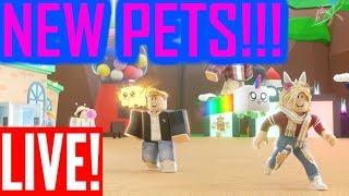 🔴NEW PETS!!! (RobloX Bubble Gum Simulator)🔴