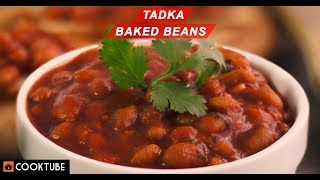 Indian Style Baked Beans | Tadka Baked Beans | Baked Beans Curry Flavour