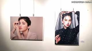 제7회 성신여자대학교 뷰티산업학과 졸업전시회(논문발표회…