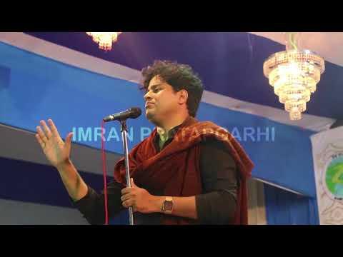 Imran Pratapgarhi In Islampur, West Bengal || Part 2 || 25 Nov 2017 ||
