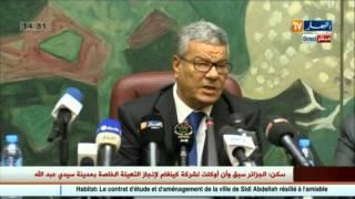 عمار سعداني .. الحصيلة ستكون دون شك حصيلة تخدم الجزائر وتخدم المواطن والمؤسسات