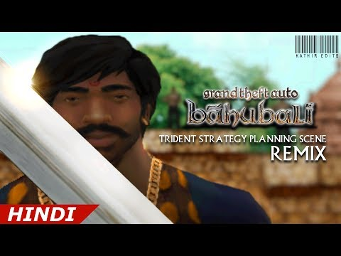 Grand Theft Auto - San Andreas - Bahubali: The Beginning (Hindi) - Trident Strategy Scene Remix