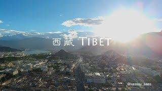 August 2018 - Tibet
