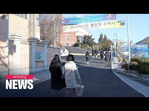 Coronavirus Affecting Life On South Korean Campuses