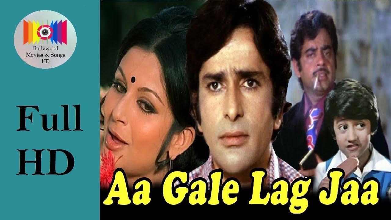 Aa Gale Lag Jaa  (1973) l Full Hindi Movie *HD* l Shashi Kapoor, Sharmila Tagore, Shatrughan Sinha