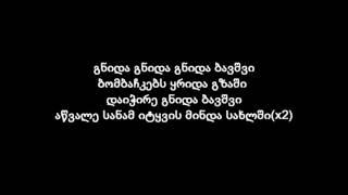 GM3Lyrics - Birja Mafia & Ekuna,Xlapushka