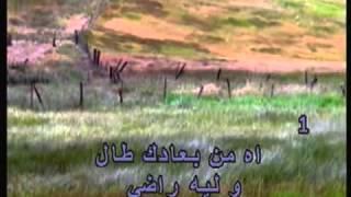 Angham Sidi Wisalak Karaoke