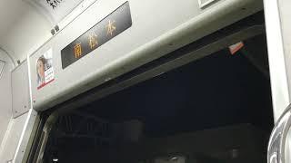 ベル→笛→乗降促進の順 JR東海313系@南松本駅(JR東日本管内)