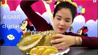 ASMR DURIAN (Eating Sounds)MUKBANG NO Talking -NYNY-ASMR