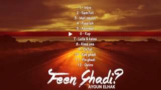 Video Ayoun Elhak - Rap  ( Album Feen Ghadi?) / Explicit 2014 download MP3, 3GP, MP4, WEBM, AVI, FLV Juli 2018
