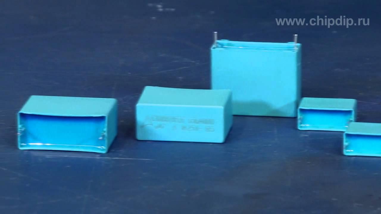 Плёночные mkp конденсаторы jantzen audio cross cap обладают прекрасными акустическими свойствами и наилучшими электрическими характеристиками. Имеют абсолютно нейтральное «звучание», без каких либо, дополнительных искажений и «окрашивания». Конденсаторы изготовлены из.